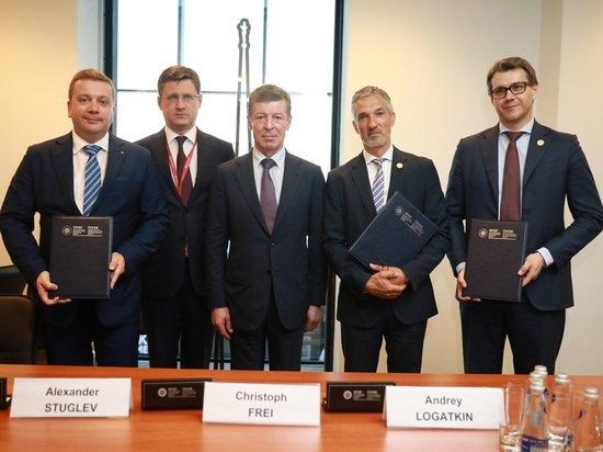Фонд Росконгресс выступит организатором Всемирного энергетического конгресса