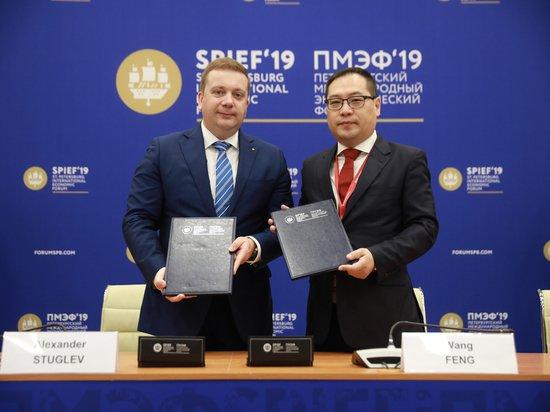 Росконгресс заключил соглашение с Российско-китайским инвестиционным фондом регионального развития