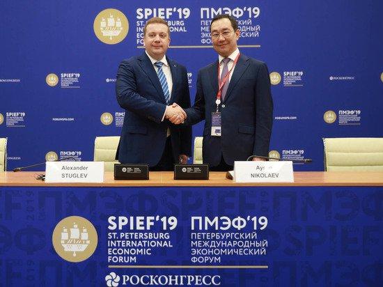 Росконгресс повысит инвестиционную привлекательность Якутии и Ивановской области