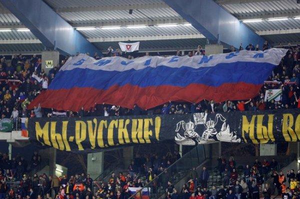 Россия - Сан-Марино - онлайн-трансляция отборочного матча Евро-2020