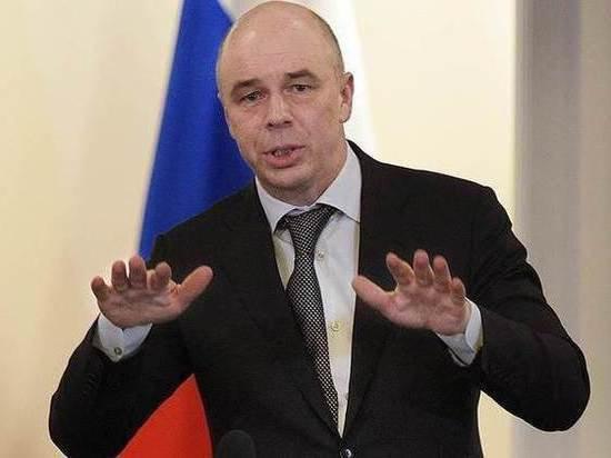 Силуанов назвал неожиданную причину падения доходов россиян