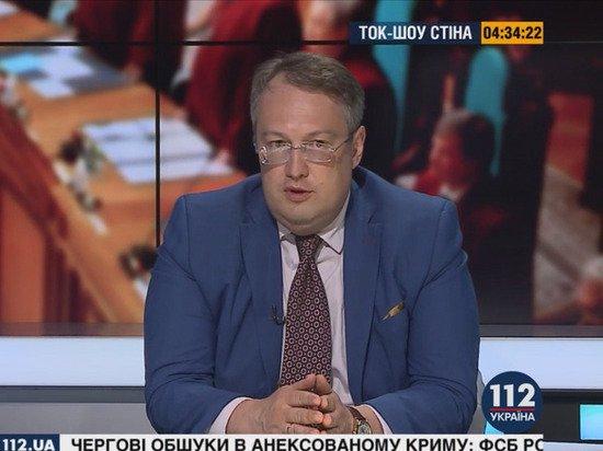 Депутат Рады констатировал причастность украинцев к телефонному терроризму в России