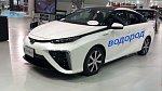 TOYOTA начала серийный выпуск водородных автомобилей «MIRAI» с запасом хода 650 км