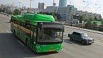 В Екатеринбурге городской транспорт обработают наночастицами