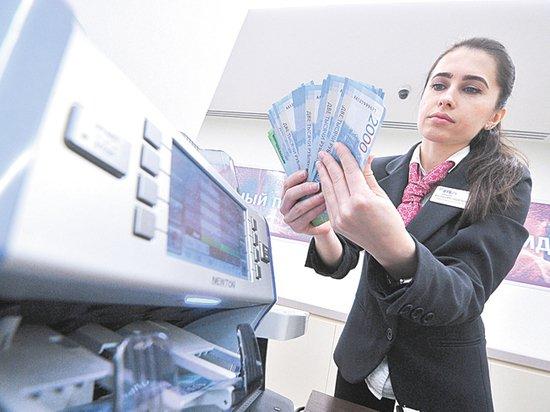 Прогнозы курса рубля разделились надвое