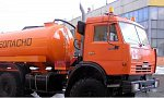 Кабмин приостановил правила по оснащению ГЛОНАСС грузовиков под опасные грузы и автобусов