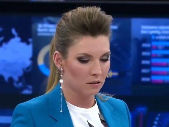 Скабеева назвала постпреда Украины в ООН фанатом своего ток-шоу