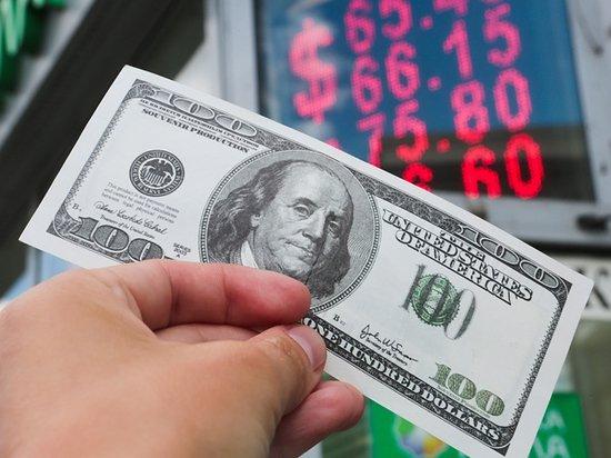 Что будет с рублем: аналитики прогнозируют рост курса доллара и евро