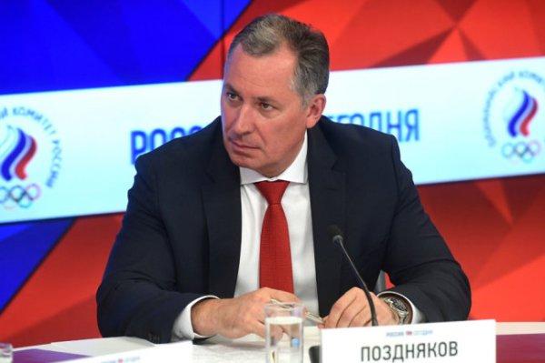 Глава ОКР прокомментировал нападки на Россию из-за допинговых скандалов