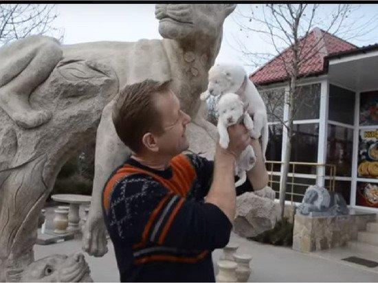Хозяин сафари-парка оправдался за предложение сдать Сибирь немцам