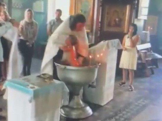 Гатчинская епархия извинилась за поведение священника во время крещения