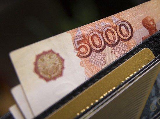 Названы регионы России с самыми высокими зарплатами чиновников