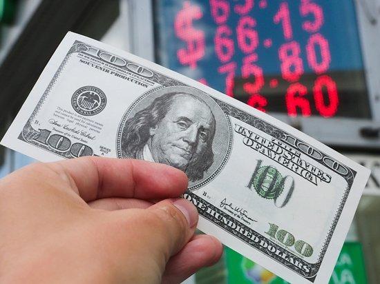 Новые американские санкции поднимут доллар до 70 рублей