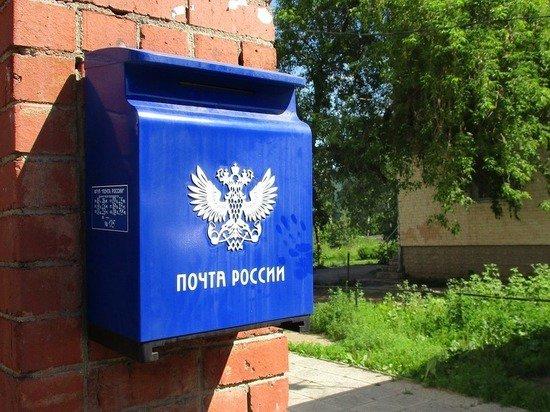 «Почта России» попросила 85 млрд на «центры притяжения»