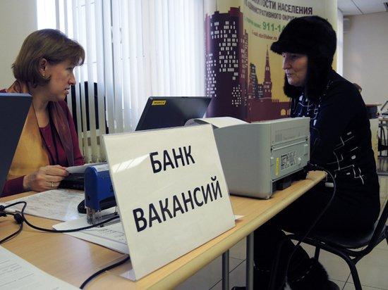 Четверть россиян не смогла найти себе работу по способностям