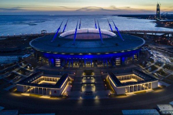 СМИ: Санкт-Петербург примет финал Лиги чемпионов в 2021 году