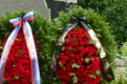 Погибших при взрыве на полигоне под Северодвинском похоронили