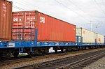 Из Владивостока отправлен первый контейнерный поезд с полным электронным сопровождением