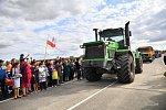 В Саратовской области открылся новый мост через речку Каменка