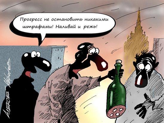 Россиян предупредили о повышении цен на еду на 5%