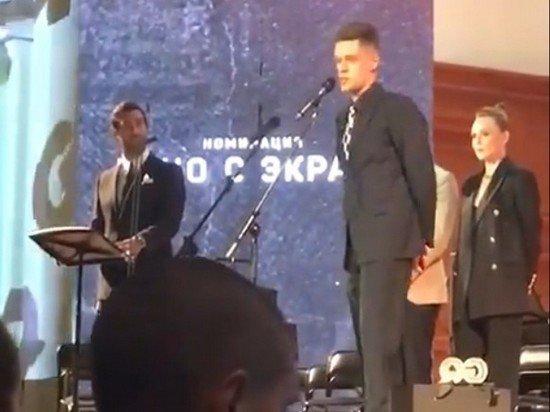 Дудь получил премию «Человек года» GQ и призвал не молчать