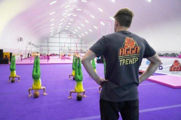 В Москве открылся один из самых больших гимнастических залов России
