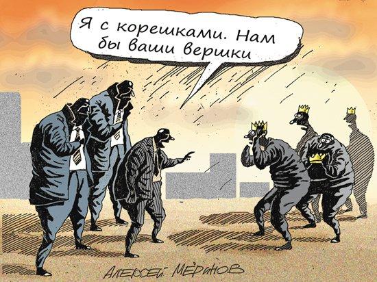 Орешкин сообщил о планах оставлять должникам банков сумму