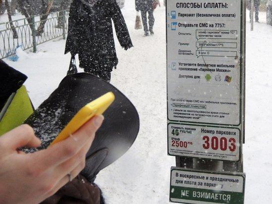 Мошенники использовали базы ГИБДД для обворовывания россиян
