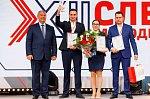 На Слёте молодёжи РЖД объявлены победители конкурса проектов