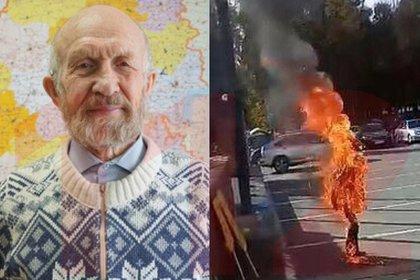 Россиянин попытался покончить с собой у здания регионального парламента