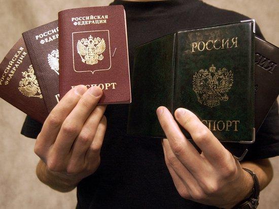В России захотели разрешить двойное гражданство