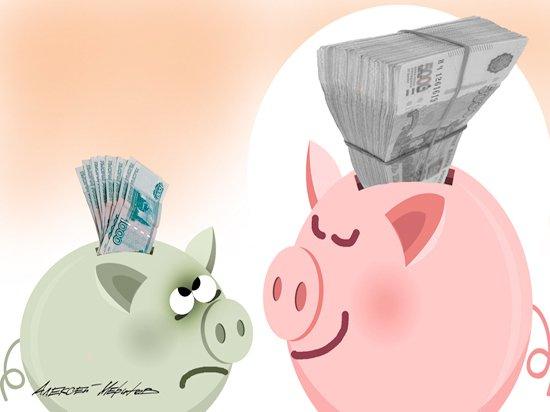 Чиновники оценили зарплаты в конвертах: 10 триллионов рублей