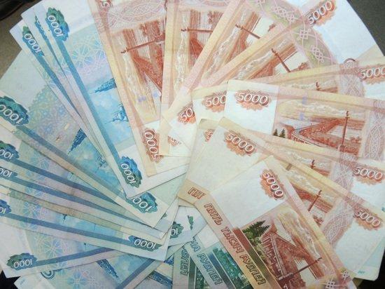 Россияне озвучили зарплату, которая сделает их счастливыми