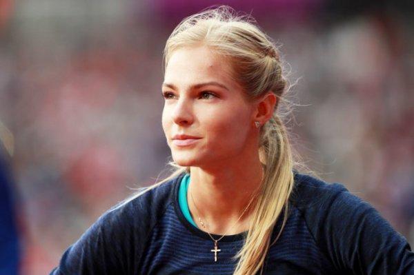 Дарья Клишина снялась с чемпионата мира по легкой атлетике