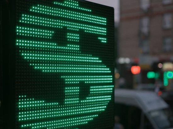 Центробанк снова ужесточит правила размещения табло с курсом валют