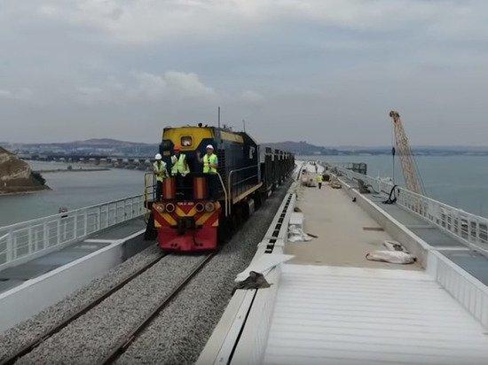 Открытие движения грузовых поездов по Крымскому мосту отложили