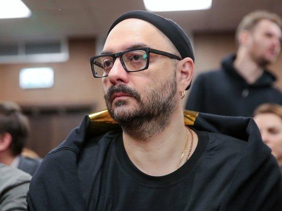Адвокат прокомментировал возврат дела Серебренникова в суд