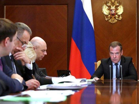 Перед угрозой мирового кризиса Медведев попросил «написать план»