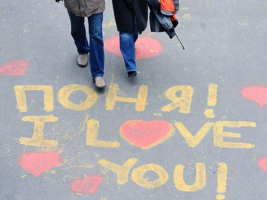 Дорожники объяснили, куда жаловаться на любовные признания на асфальте