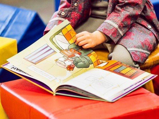 Психолог оценил суд над воспитательницей детсада за трактовку