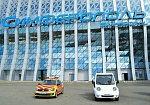 В аэропорту Симферополя протестировали грузовой электромобиль