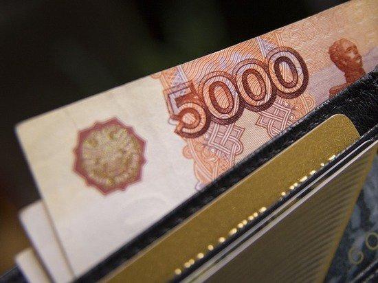 Банки лишат права брать комиссию за межрегиональные переводы