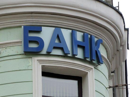 Российские банки могут обязать проверять телефонные номера клиентов