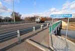 В Липецкой области капитально отремонтировали мост через реку Ягодная Ряса