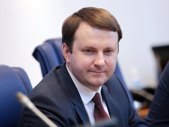 Министр экономического развития назвал главную задачу правительства на ближайшее время