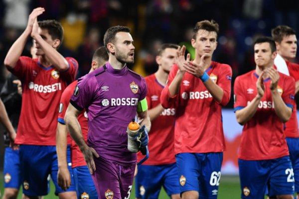 ЦСКА потерпел третье подряд поражение в Лиге Европы