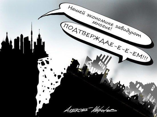 Медведев навел порядок в экономике: сколько россиян могут купить чиновники