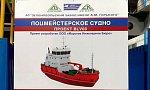 Два корабля для Северного морского пути заложены на верфи в Татарстане