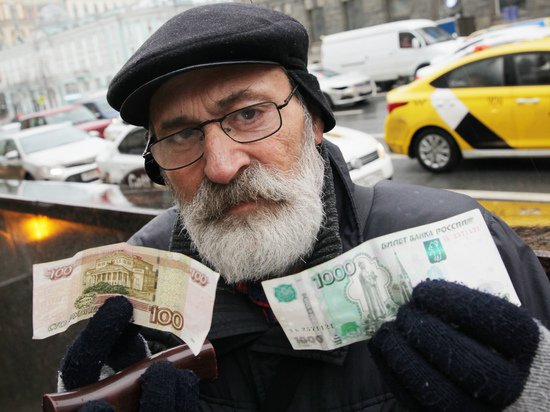 Россияне назвали пенсию своей мечты