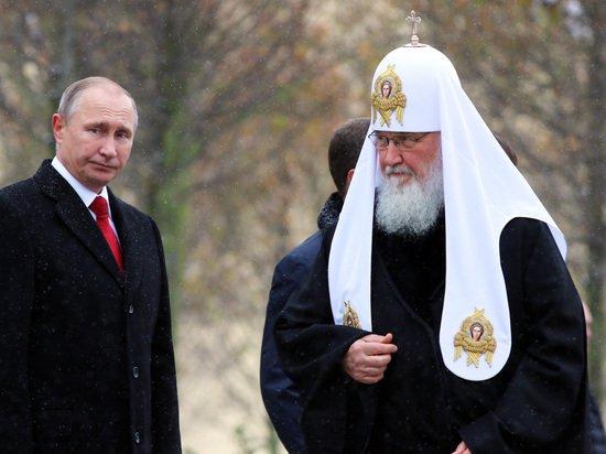 Патриарх Кирилл предложил стратегию